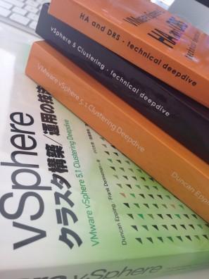 vSphere-clustering-books